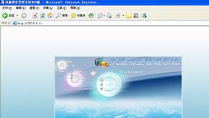 erp管理系统软件大全