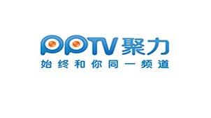 pptv视频专题