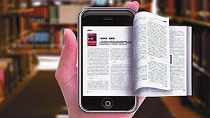 手机小说软件大全