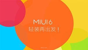 miui6下载专题