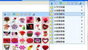 qq符号大全软件下载