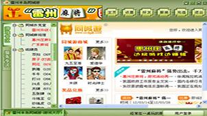 六安同城游戏大厅官方下载大全