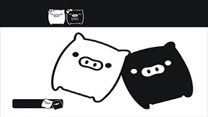 黑白猪专题