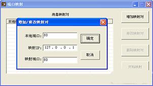 TCP端口大全
