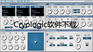 Cryologic软件下载