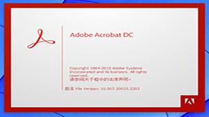 PDF制作软件大全