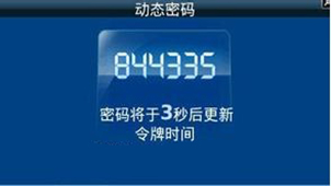 QQ手机令牌下载大全