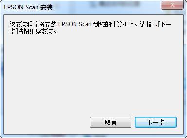 爱普生epson v19扫描仪驱动