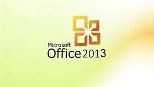 office2013下載專題