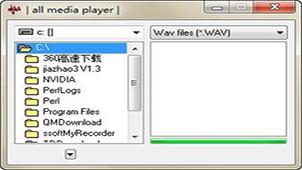 WAV音乐下载大全