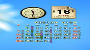 飞雪桌面日历专题