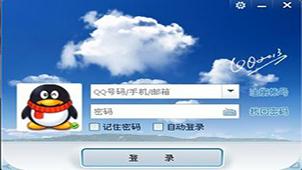 qq2013騰訊官方下載專題