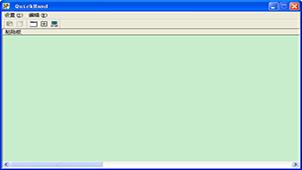 粘贴板软件专题