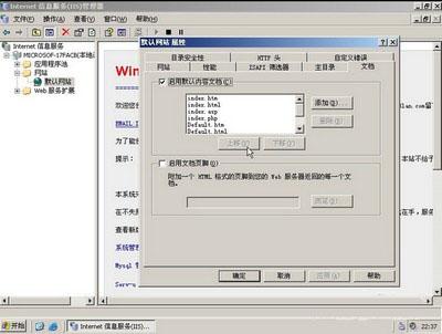 win2003 sp2补丁截图1