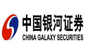 中国银河证券官网大全