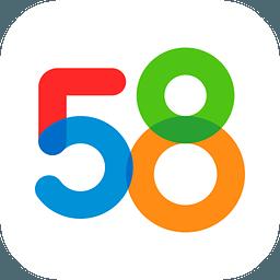 58同城企业搜索软件