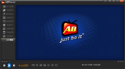 ABPLayer高清视频播放器