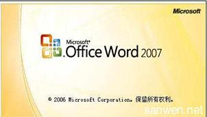 word2007下载专题