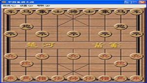 中国象棋大战大全