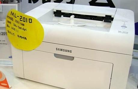 Samsung三星CLP-415N彩色激光打印机XPS驱动截图1