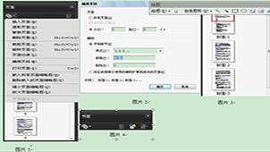 pdf制作软件专题