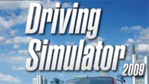 模拟驾驶2009专区