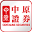 中原證券集成版香港中州證券超享版