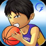 街頭籃球聯盟SBA