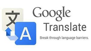 在线翻译google专题