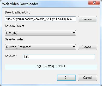 WebVideoDownloader(网页视频下载)截图2