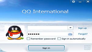 QQ国际版官方大全