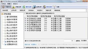 QQ聊天记录导出大全