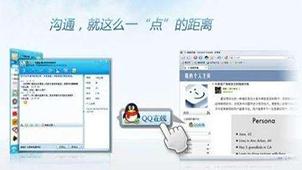 QQ在线状态大全