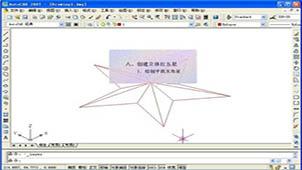 CAD2007官方下载大全