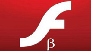 flash插件下載專題