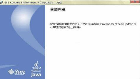 SunJava虚拟机截图