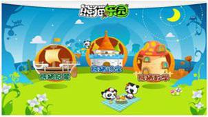 熊猫乐园专题