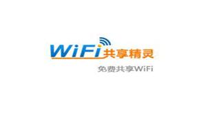 WIFI精灵官方下载大全