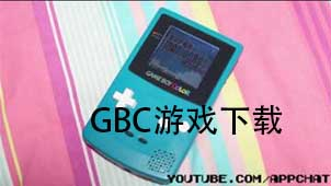 GBC游戏下载