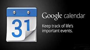 谷歌日历大全