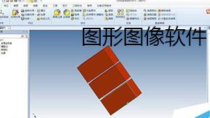 图形图像软件