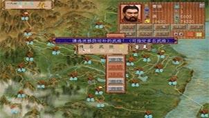 三国演义3大全