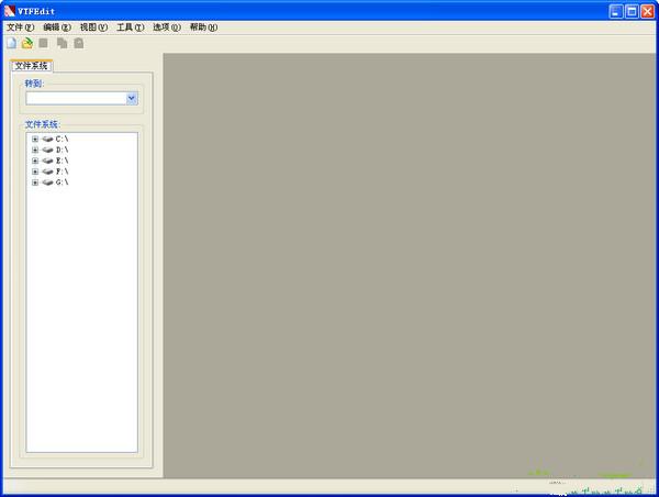 Vtfedit vtf文件格式编辑器截图
