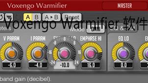 Voxengo Warmifier 软件下载