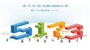 游戏交易网站5173大全