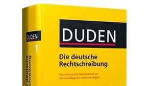德语词典大全