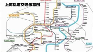 上海地铁大全
