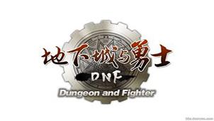 DNF免费辅助大全