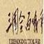 三国全面战争2(公测版1.9A)
