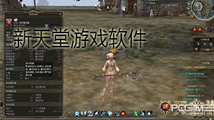 新天堂游戏软件下载
